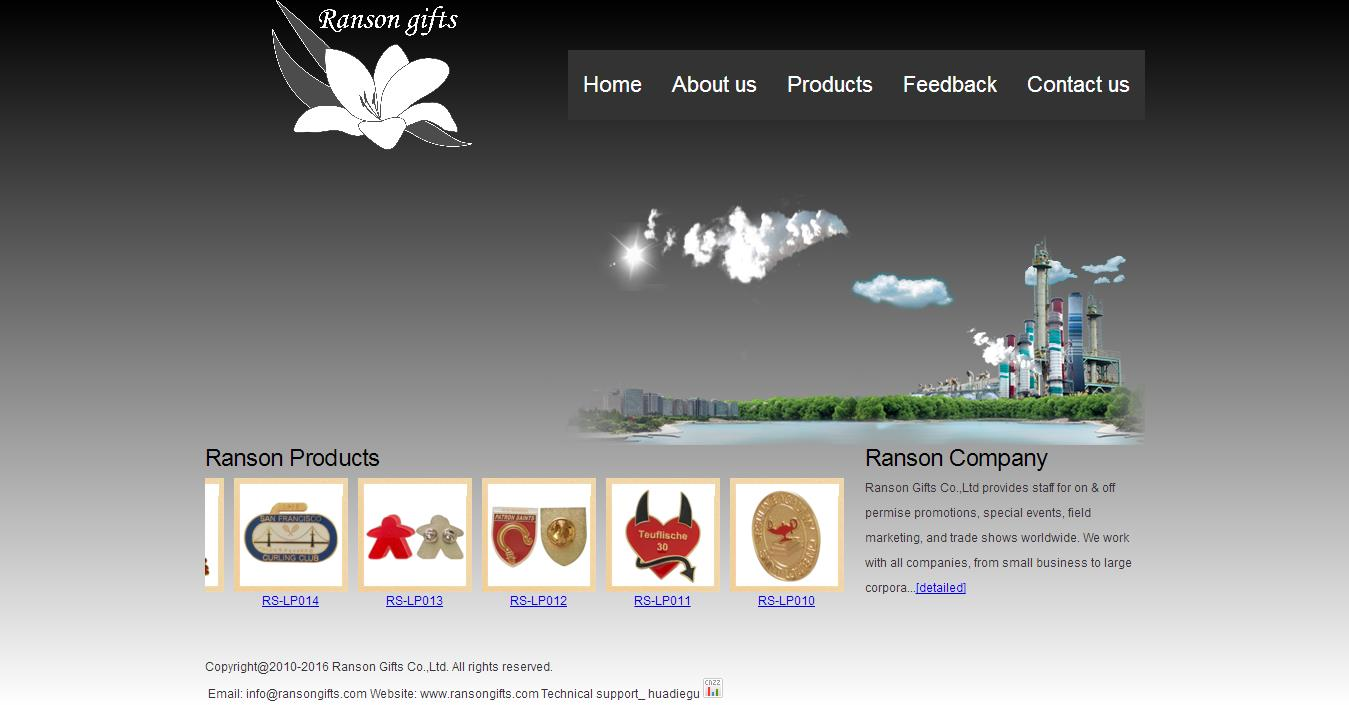 Ranson Gifts Co.,Ltd. All rights reserved.