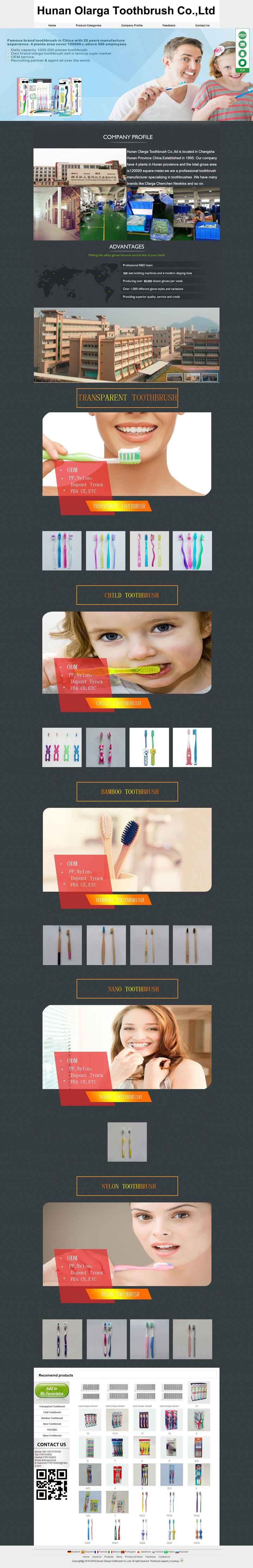 Hunan Olarga Toothbrush Co.,Ltd