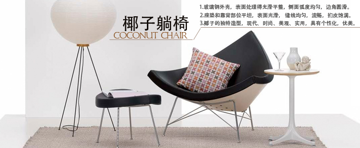 Wondrous Lemon Furniture Company Limited Chairs Tables Chaise Lounge Machost Co Dining Chair Design Ideas Machostcouk